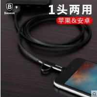 【支持礼品卡】倍思iphone6数据线苹果7安卓通用数据线type-c二合一两用充电线器