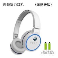 蓝牙耳机头戴式蓝牙调频耳机英语听力耳机蓝牙耳机运动无线蓝牙耳机耳机可接听电话