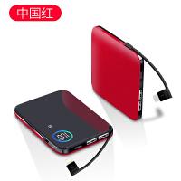 充电宝10000毫安M超薄小巧便携镜面大容量迷你自带线可爱移动电源