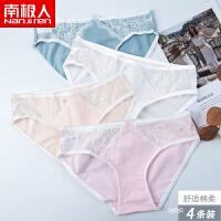 【NJR&秋冬新品】南极人女士内裤女棉柔软舒适透气ALK1014