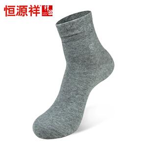 秋季新款男袜 恒源祥男士袜子 男中厚款5双装纯色刺绣绅士袜中筒袜0561