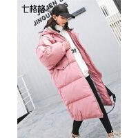 七格格粉色羽绒服女2018新款白鸭绒中长款过膝韩版潮宽松时尚外套