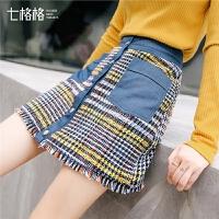 七格格a字裙高腰短裙秋装女新款冬季裙子韩版学生格子半身裙