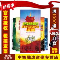 2019消防宣传月主题海报/铜版纸彩色印刷敷亮膜/8张/套宣传图片