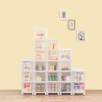 日本爱丽思IRIS 夹缝抽屉式收纳柜塑料整理柜多层带轮BKC系列