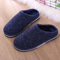 冬季室内情侣棉拖鞋男女冬天保暖纯色家居家月子防滑厚底毛绒拖鞋