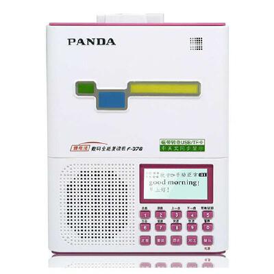 熊猫(PANDA) F-378中文同步显示高保真复读机 紫色教材下载 中英文显示 磁带转录 数字选曲