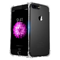 【包邮】苹果iPhone8/8Plus苹果iPhone7/7Plus苹果iPhone6/6s/6sPlus手机壳+钢化