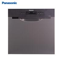 松下洗碗机NP-G86H1R5高温除菌 全自动家用抽屉式嵌入式洗碗机8-9套容量全自动消毒烘干一体快速洗