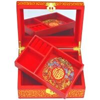 珠宝盒新娘礼物首饰盒化妆复古收纳盒生日平遥带锁梳妆盒结婚收纳红色工艺礼品戒指 双层红底 大小金牡丹