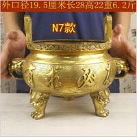 纯铜香炉家用大号线香插檀香供佛室内财神宣德炉仿古铜鼎