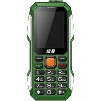 纽曼 C18三防电信手机老人机大字大声电信版老年手机超长待机正品