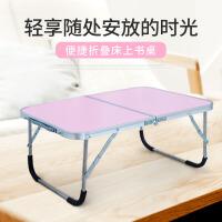 笔记本电脑桌 便携式简易家用床上书桌用简约可折叠铝合金宿舍神器懒人小桌子学习桌家具用品