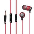 【当当自营】 Easeyes 爱易思 E821 线控入耳式金属耳壳音乐耳机 红色