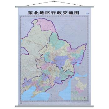 2016新版 东北三省地图 1x1.