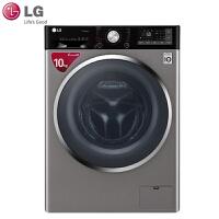 LG洗衣机 WD-GH451B7Y 家用10公斤大容量全自动滚筒洗衣机 DD变频电机 碳晶银
