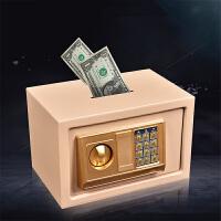 储蓄盒存钱罐不可取小密码箱家用保险柜大容量
