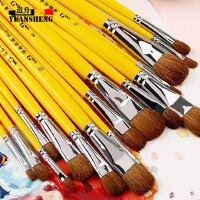 送画笔盒/博格利诺黄色杆狼毫油画笔圆头6支套装色彩颜料笔水粉笔专业丙烯绘画笔成人初学者排笔单支美术专用