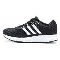 阿迪达斯男鞋跑步鞋运动鞋2017夏季减震耐磨透气轻便跑鞋BA8099