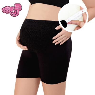 享受孕 春夏孕妇高腰托腹裤四角打底安全裤可调节防走光平角内裤