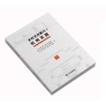 乡村文化振兴的杭州实践――农村文化礼堂创新案例