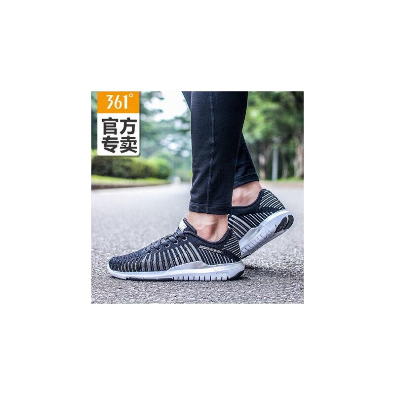 361度正品2017秋冬季新款针织鞋面柔软易窝折男子室内健身综训鞋C