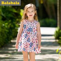 巴拉巴拉童装儿童公主裙女童连衣裙女孩2017新款幼童裙子夏女