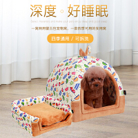 Madden 麦豆宠物新品狗窝 卡通图案蒙古包小型犬狗窝送凉席