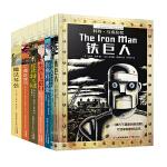 【领券减15】长青藤国际大奖小说书系・第八辑(套装共7册)