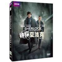 正版BBC 神探夏洛克 Sherlock 第2季 2DVD神探夏洛克 第二季