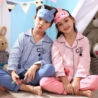 【送眼罩】儿童睡衣纯棉长袖春秋冬季男童女童小孩家居服宝宝套装