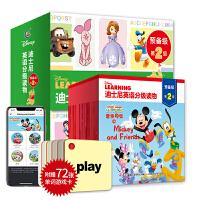 全套30册 迪士尼英语分级读物预备级 幼儿英语启蒙教材 儿童少儿英文绘本阅读早教入门 剑桥幼儿园 宝宝玩英语学英语零基