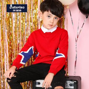 【3件3折到手价:65.7】芙瑞诺童装男童新年红款星星套头毛衣针织衫