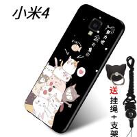 小米4可爱文艺小清新卡通图案手机壳redmi4创意潮男女款硅胶保护壳mi4lte-cmc
