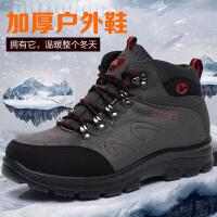 冬季加绒加厚保暖鞋中老年户外运动休闲男棉鞋老北京布鞋爸爸男鞋