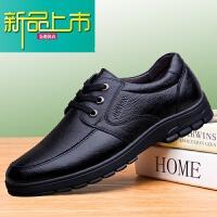 新品上市男士皮鞋男商务休闲真皮春季圆头中老年爸爸日常防滑系带男鞋