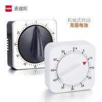 德国myle厨房定时器计时器提醒器机械式时间管理器大声音学生闹钟