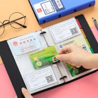 得力名片册名片本商务简约办公名片夹卡册透明活页名片本卡本册信用卡放卡的装名片的卡包大容量卡片收纳包