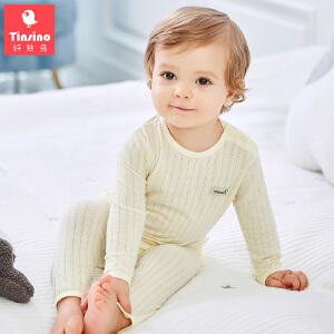 【1件3折价:32.7】纤丝鸟(TINSINO)婴儿内衣套装男女童提花肩扣套儿童内衣