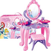 迪士尼Disney 过家家玩具 公主梦幻梳妆台 儿童仿真化妆台公主女孩玩具DS-2571