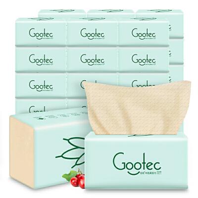 喜朗谷斑婴儿本色柔纸巾20包装3D浮点打磨3层绵柔加厚款 1抽顶2抽轻柔触感 柔韧不易破