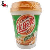 喜之郎 优乐美 奶茶(麦香味) 80g 杯装 速溶冲饮品 固体奶茶饮料