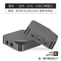 蓝牙5.0接收发射器aux光纤usb车载音频汽车转音箱音响耳机接功放电脑电视无线适配连接二合一模块通 官方标配