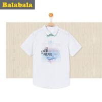 【1件5折】巴拉巴拉男童短袖衬衫中大童2017夏装新款童装儿童衬衣半袖男衬衫