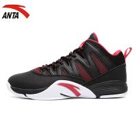 ANTA 安踏 水泥克星 11631307 男士外场篮球鞋 149元包邮(双重优惠)