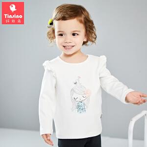 【1件3折价:32.7】纤丝鸟(TINSINO)童装女童长袖T恤儿童套头上衣宝宝衣服