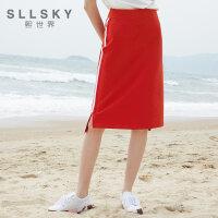熙世界2018红色半身裙夏女装韩版高腰侧条纹运动风中长裙112SQ420