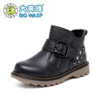 大黄蜂童鞋 男童冬季皮鞋 保暖冬鞋 加厚二棉鞋休闲英伦风6-12岁