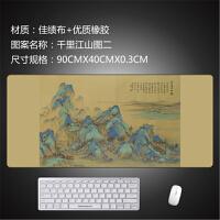超大锁边鼠标垫加厚写字桌大号笔记本电脑办公桌垫定制防水防滑垫(2) 二