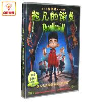 动画片 超凡的诺曼 (DVD9)